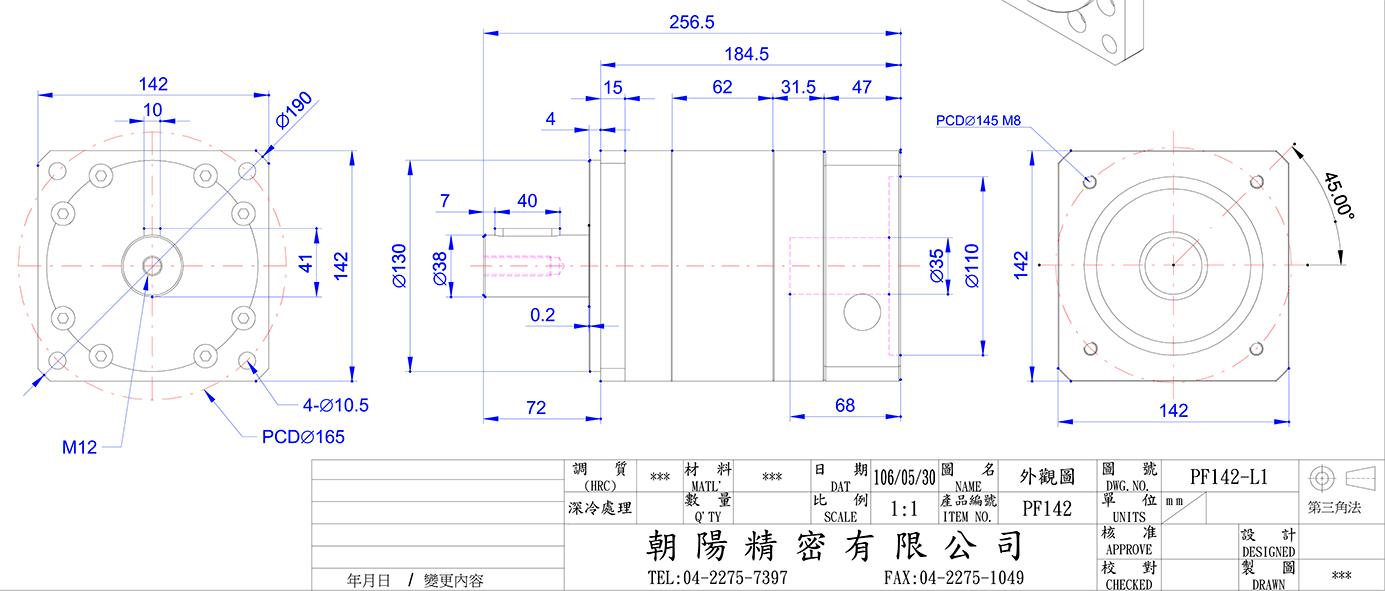 湖山pf4600电路图