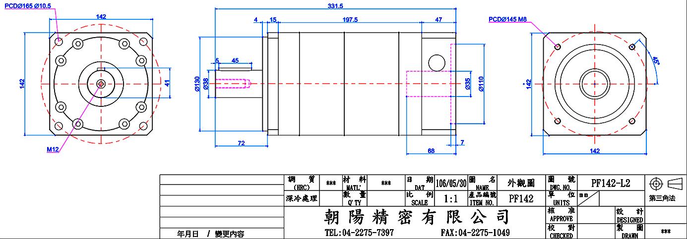 电路 电路图 电子 原理图 1385_483